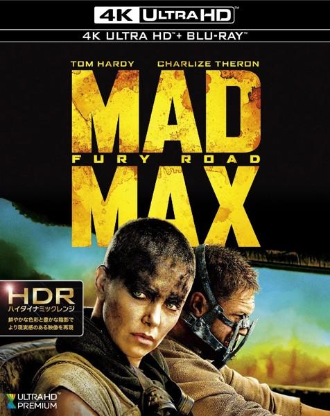 マッドマックス 怒りのデス・ロード (4K ULTRA HD&ブルーレイディスクセット)