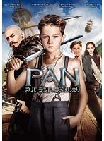 PAN〜ネバーランド、夢のはじまり〜[1000619028][DVD] 製品画像