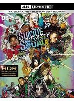 【初回仕様】スーサイド・スクワッド エクステンデッド・エディション<4K ULTRA HD&3D&2Dブルーレイセット>[1000635899][Ultra HD Blu-ray]