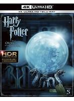 ハリー・ポッターと不死鳥の騎士団 (4K ULTRA HD&ブルーレイディスクセット)