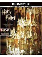 ハリー・ポッターと謎のプリンス (4K ULTRA HD&ブルーレイディスクセット)