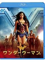 ワンダーウーマン (ブルーレイディスク&DVDセット)