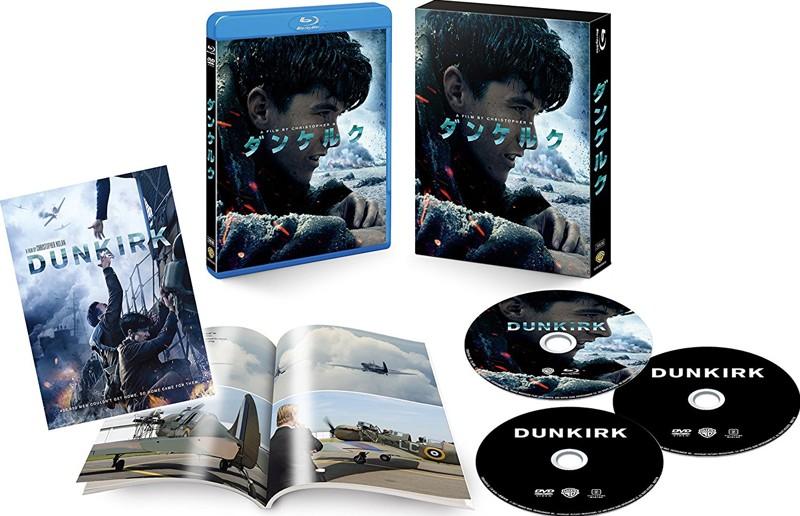 ダンケルク プレミアム・エディション (初回限定生産 ブルーレイディスク+DVDセット ブックレット付)