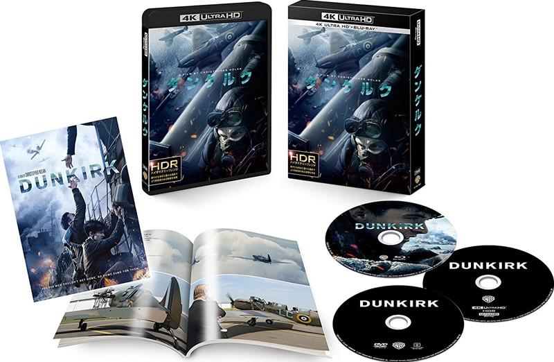 ダンケルク アルティメット・エディション (初回限定生産 4K ULTRA HD+ブルーレイディスクセット ブックレット付)
