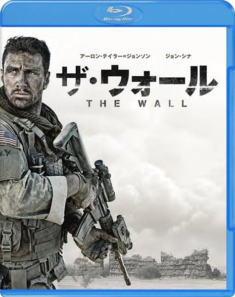 ザ・ウォール (ブルーレイディスク&DVDセット)