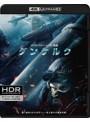 ダンケルク (4K ULTRA HD+ブルーレイディスクセット)