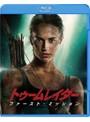 トゥームレイダー ファースト・ミッション('幻の島'マップ付 ブルーレイディスク&DVDセット)