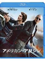 アメリカン・アサシン (ブルーレイディスク&DVDセット)