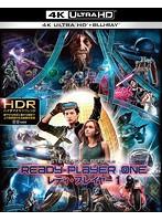 レディ・プレイヤー1 (4K ULTRA HD&ブルーレイディスクセット)