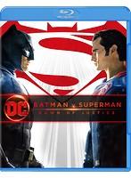 【期間限定出荷】 バットマン vs スーパーマン ジャスティスの誕生 <スペシャル・パッケージ仕様> (ブルーレイディスク)