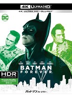 バットマン フォーエヴァー(4K ULTRA HD+デジタル・リマスター ブルーレイディスク)