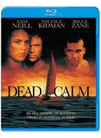 デッド・カーム/戦慄の航海[CWBA-Y26145][Blu-ray/ブルーレイ] 製品画像