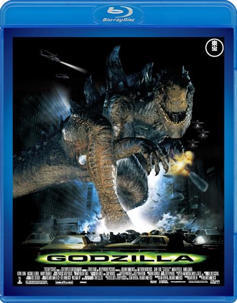 GODZILLA(1998)<東宝Blu-ray名作セレクション> (ブルーレイディスク)