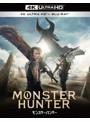 『映画 モンスターハンター』4K Ultra HD Blu-ray&Blu-rayセット (ブルーレイディスク)