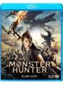 『映画 モンスターハンター』Blu-ray&DVDセット (ブルーレイディスク)