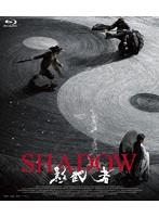 SHADOW 影武者 (ブルーレイディスク)