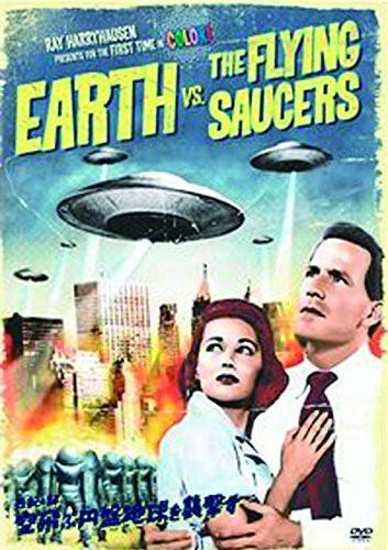 世紀の謎 空飛ぶ円盤地球を襲撃す モノクロ&カラーライズ版