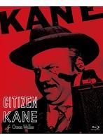 市民ケーン
