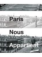 パリはわれらのもの ジャック・リヴェット[IVBD-1151][Blu-ray/ブルーレイ]