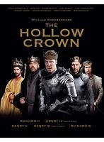 嘆きの王冠 ホロウ・クラウン Blu-ray BOX (完全版 ブルーレイディスク)