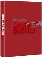 死霊のはらわたIII/キャプテン・スーパーマーケット<最終盤>[KIXF-597/8][Blu-ray/ブルーレイ]