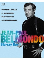 ジャン=ポール・ベルモンド傑作選 Blu-ray BOXIハードアクション編 (ブルーレイディスク)