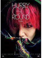 HURRY GO ROUND(初回限定盤 ブルーレイディスク)