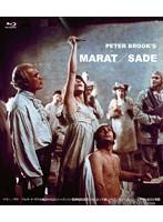 マギー出演:マラー/サド-マルキ・ド・サドの演出のもとにシャラントン精神病院患者たちによって演じられたジャン=ポール・マラーの迫害と暗殺