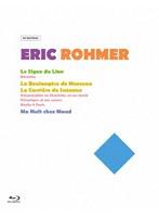 エリック・ロメール Blu-ray BOX I (ブルーレイディスク)