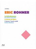 エリック・ロメールBlu-ray BOX II (ブルーレイディスク)