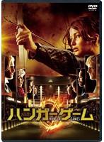ハンガー・ゲーム[DABA-90913][DVD] 製品画像