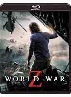 ワールド・ウォーZ エクステンデッド・エディション 2Dブルーレイ[DAXA-4537][Blu-ray/ブルーレイ] 製品画像