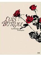 ルイス・ブニュエル≪フランス時代≫ Blu-ray BOX (ブルーレイディスク)