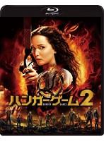 ハンガー・ゲーム2[DAXA-91189][Blu-ray/ブルーレイ] 製品画像