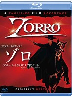 アラン・ドロンのゾロ ブルーレイ(英語版)+DVD(イタリア語版)セット[ANRM-22164B][Blu-ray/ブルーレイ]
