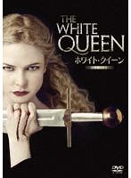 アマンダ出演:ホワイト・クイーン〜白薔薇の女王〜