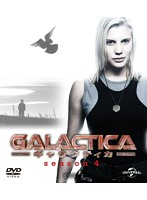GALACTICA ギャラクティカ シーズン4 バリューパック2