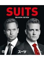 SUITS/スーツ シーズン7 バリューパック