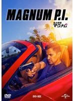私立探偵マグナム DVD-BOX