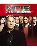 NCIS ネイビー犯罪捜査班 シーズン6 <トク選BOX>