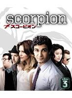 SCORPION/スコーピオン シーズン3 <トク選BOX>【12枚組】