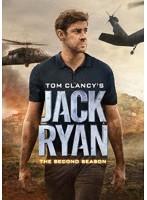 CIA分析官 ジャック・ライアン シーズン2 DVD-BOX