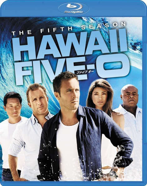 Hawaii Five-0 シーズン5  (ブルーレイディスク)