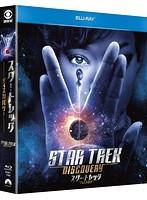 スター・トレック:ディスカバリー シーズン1 BD-BOX (ブルーレイディスク)