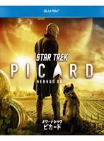 スター・トレック:ピカード Blu-ray BOX (ブルーレイディスク)