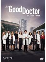 グッド・ドクター 名医の条件 シーズン3 DVD コンプリートBOX(初回生産限定)