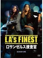 LA's FINEST/ロサンゼルス捜査官 シーズン1 DVD コンプリートBOX【初回生産限定】