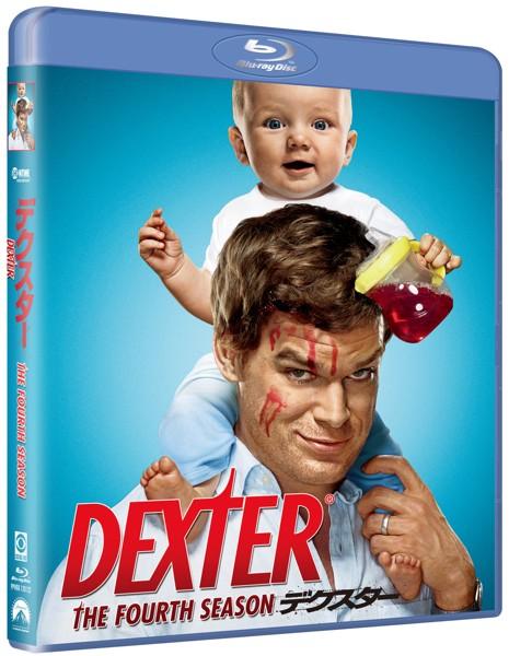 デクスター シーズン4 Blu-ray BOX【4枚組】 (ブルーレイディスク)