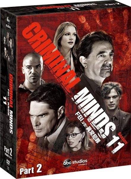 クリミナル・マインド/FBI vs.異常犯罪 シーズン11 コレクターズ BOX Part2