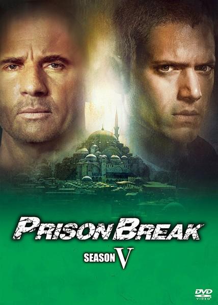 プリズン・ブレイク シーズン5 DVDコレクターズBOX